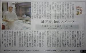 20131211221412.JPGのサムネイル画像